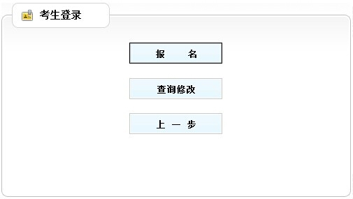 重庆教师资格证考试准考证打印入口